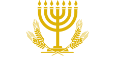 BneyHolland Logo 02